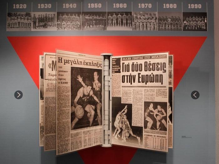 Музеј кошарке ХАНТ