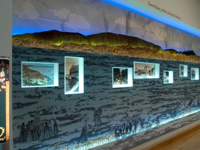 "Museum des Vereins ""Merimna Pontion Ky..."