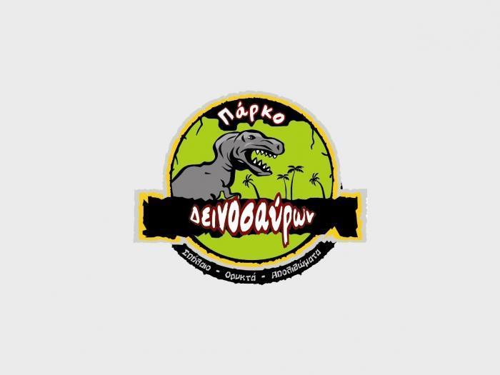 Парк диносауруса