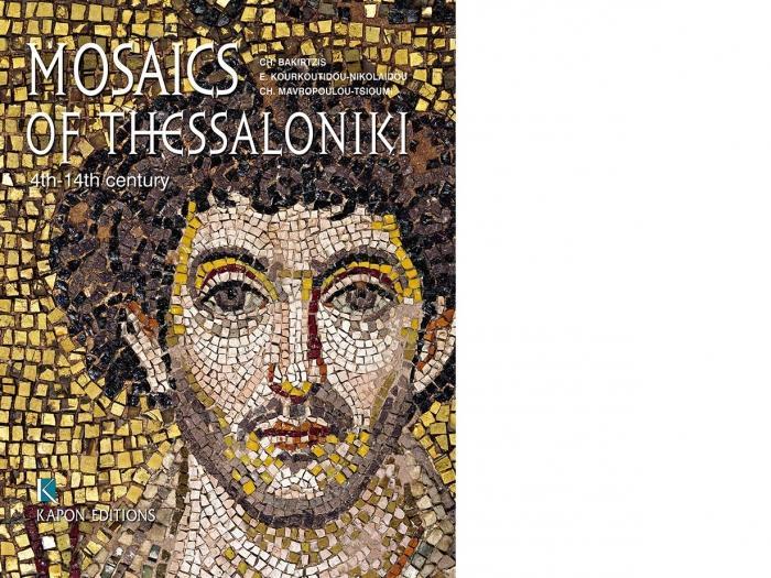 Fresken von Thessaloniki