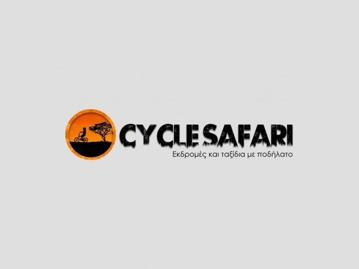 Cycle safari
