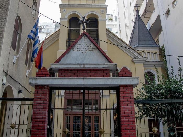 Armenische Orthodoxe Kirche der Jungfrau...