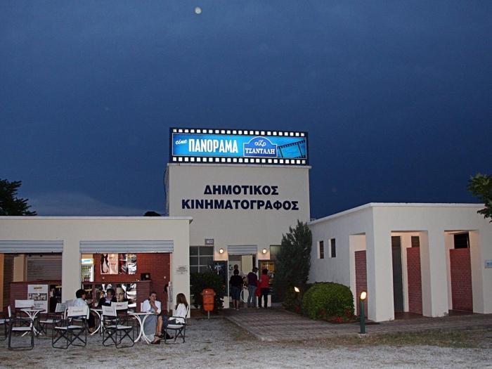 Cine Panorama