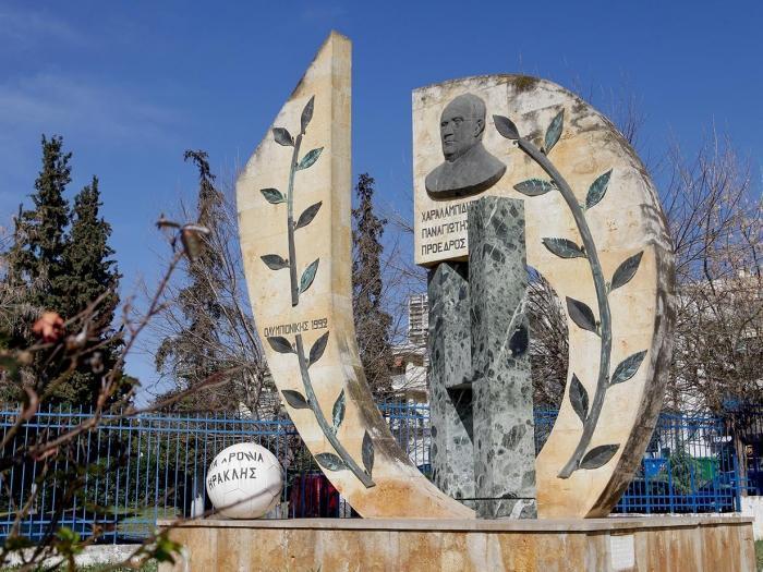 Denkmal des Sportvereins Iraklis
