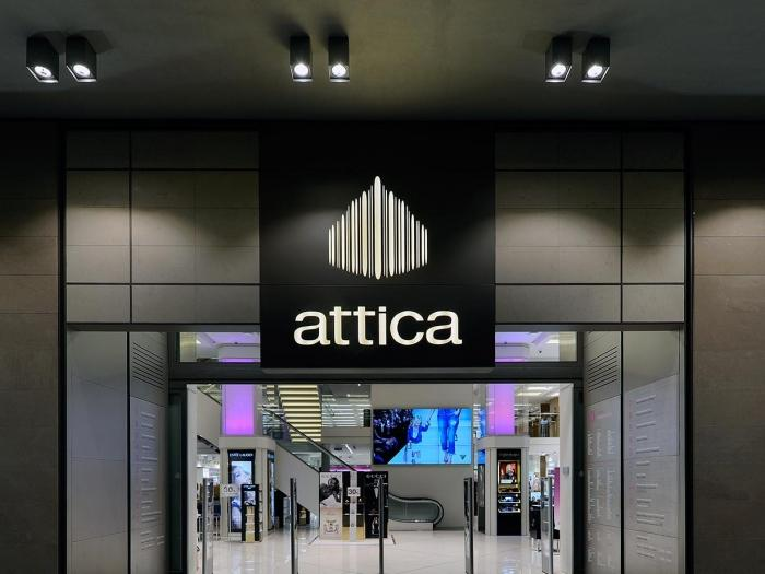 Πολυκαταστημα Attica