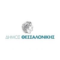 Δημος Θεσσαλονικης