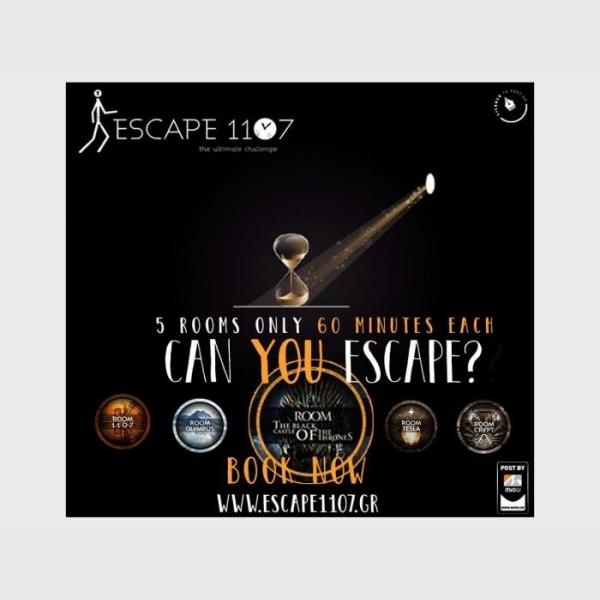 Escape 1107